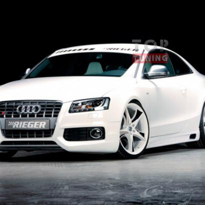Тюнинг - Обвес на Audi A5