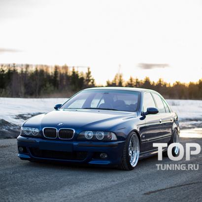 Тюнинг - Обвес на BMW 5 E39