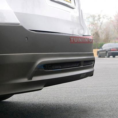Юбка заднего бампера на Hyundai Grand Starex