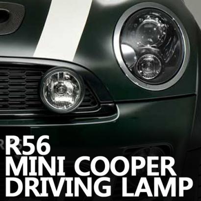 Комплект дополнительных фар дальнего света на MINI Cooper 2