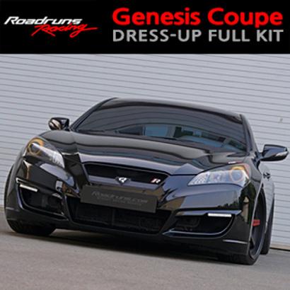 Обвес - Тюнинг на Hyundai Genesis 1