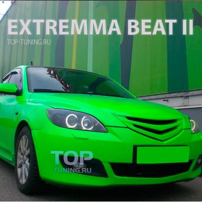 Альтернативная решетка радиатора  Extremma Beat II на Mazda 3 BK
