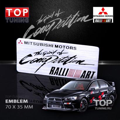 Эмблема на Mitsubishi