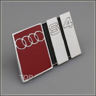 Эмблема на Audi