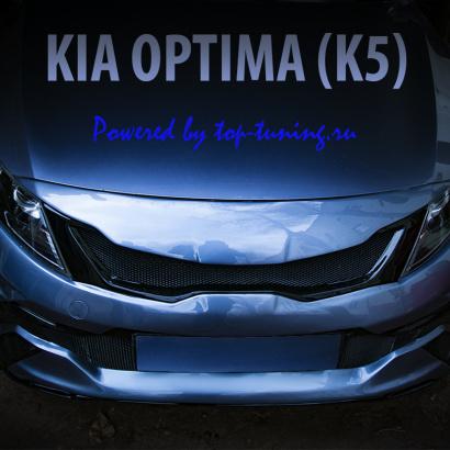 Передний бампер на Kia Optima 3 (K5)