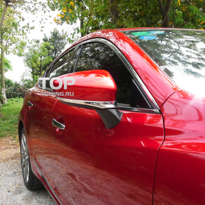Нижние молдинги боковых зеркал  на Mazda 6 GJ