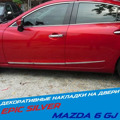 Молдинги дверей на Mazda 6 GJ