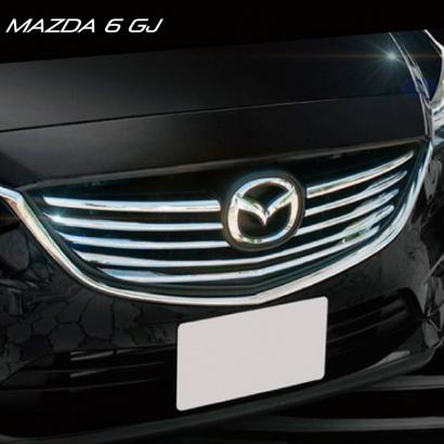Накладки на решетку радиатора на Mazda 6 GJ