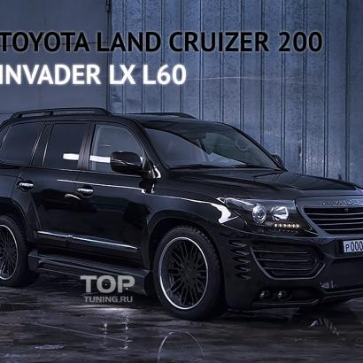 Обвес - Тюнинг на Toyota Land Cruiser 200