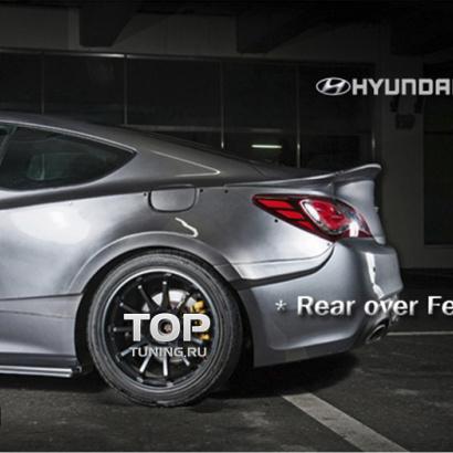 Расширители задних крыльев на Hyundai Genesis 1