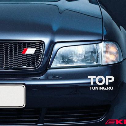 Реснички на Audi A4 B5