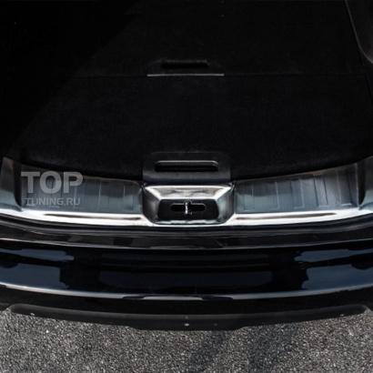 Накладка на внутренний порог багажника на Nissan X-Trail T32