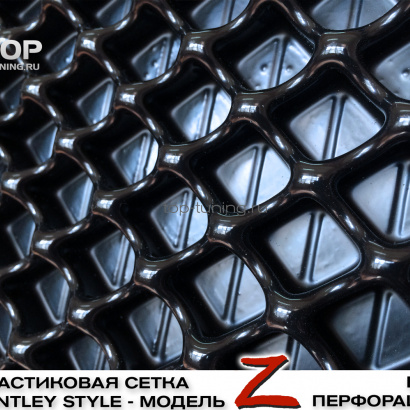 Пластиковая сетка  BENTLEY STYLE - Z - 112х48