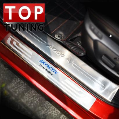 Накладки на внутренние пороги на Mazda 6 GJ