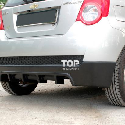 Юбка заднего бампера на Chevrolet Aveo 1