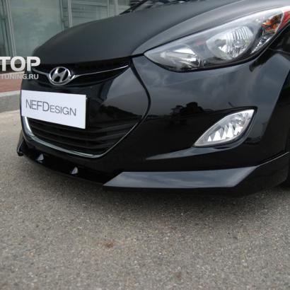 Юбка переднего бампера на Hyundai Elantra 5 (Avante MD)