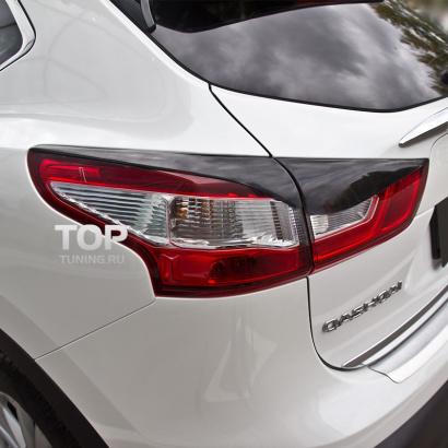 Накладки на заднюю оптику  на Nissan Qashqai 2