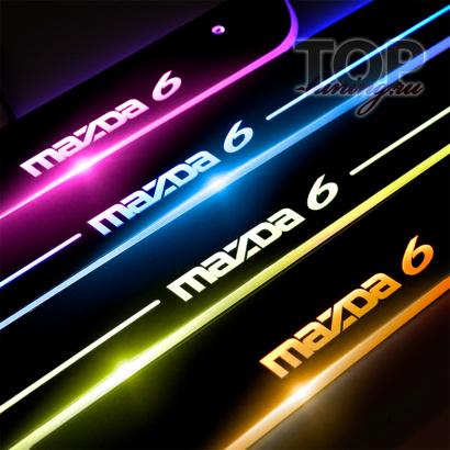 Накладки на пороги с подсветкой на Mazda 6