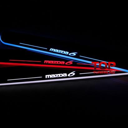 Светящиеся пороги в салон на Mazda 6
