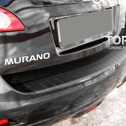 Защитная накладка на задний бампер на Nissan Murano 2 (Z51)