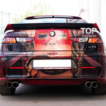 Задний бампер на Alfa Romeo 156