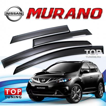 Оригинальные дефлекторы окон на Nissan Murano 2 (Z51)