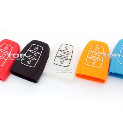 Силиконовый чехол для ключей на Audi