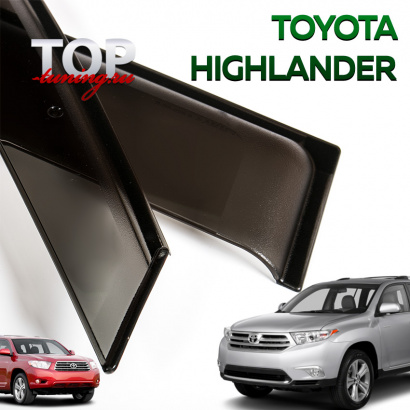 Дефлекторы окон оригинальные на Toyota Highlander 2