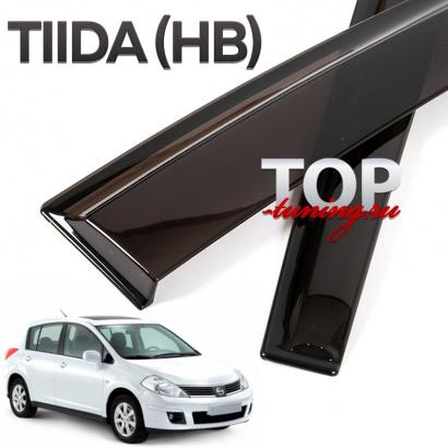 Ветровики окон оригинальные на Nissan Tiida