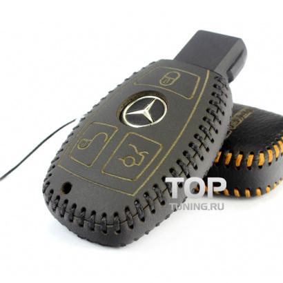 Кожаный чехол для ключей на Mercedes