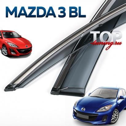 Дефлекторы окон  CHROME LINE (Хэтчбек) на Mazda 3 BL