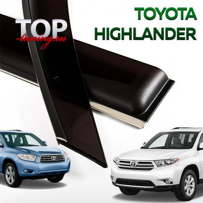 Дефлекторы окон на Toyota Highlander 2