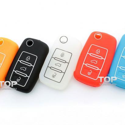 Силиконовый чехол для ключей на Skoda