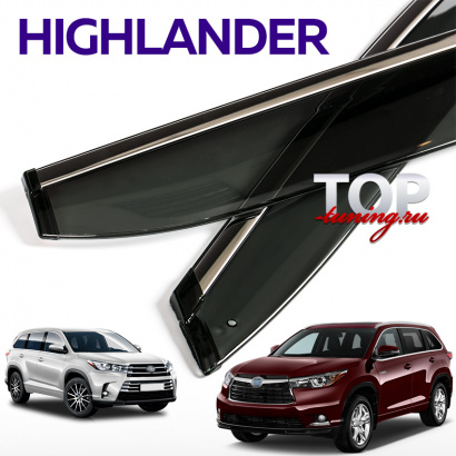 Дефлекторы окон на Toyota Highlander 3