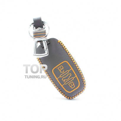 Кожаный чехол для смарт-ключа на Audi