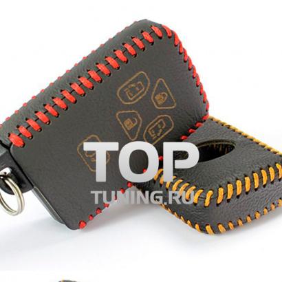 Кожаный чехол для ключей на Toyota