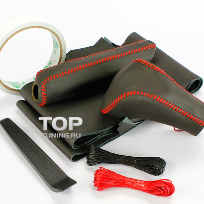 Кожаные оплетки руля, кпп, ручника на Honda Accord 8