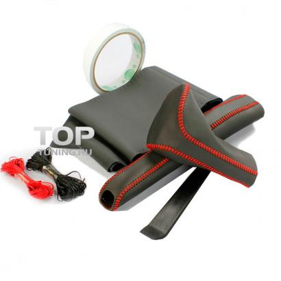 Кожаные оплетки руля, акпп, ручника на Citroen C4