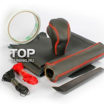 Кожаные оплетки руля, кпп, ручника на Kia Sportage 3 (III)
