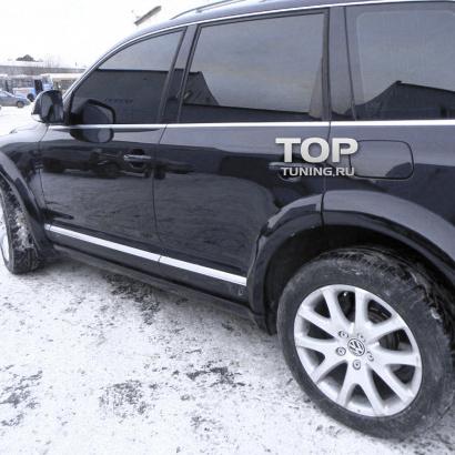 Расширители арок на VW Touareg I