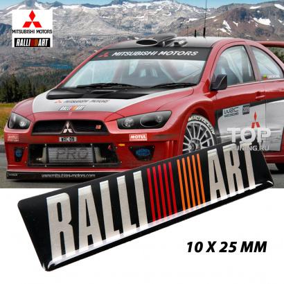 Наклейка-эмблема на Mitsubishi