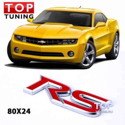 Шильдик эмблема RS 3D 80x24