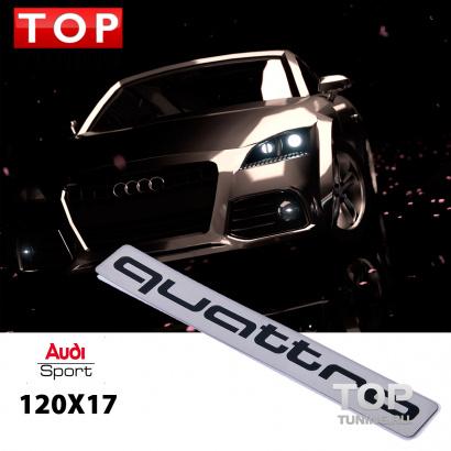 Эмблема наклейка на Audi