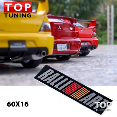 Наклейка эмблема RALLIART 60x16  на Mitsubishi