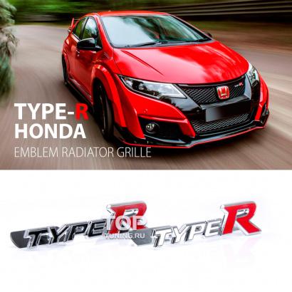 Шильд в решетку радиатора на Honda