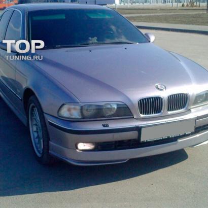 Обвес на BMW 5 E39