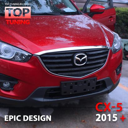Молдинг капота на Mazda CX-5 1 поколение