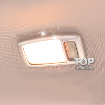 Накладки на боковые плафоны света на Nissan X-Trail T32