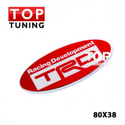 Лого эмблема TRD Овал 80x38  на Toyota