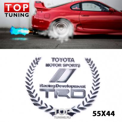 Никелевый герб наклейка TRD 3D 55x44 на Toyota